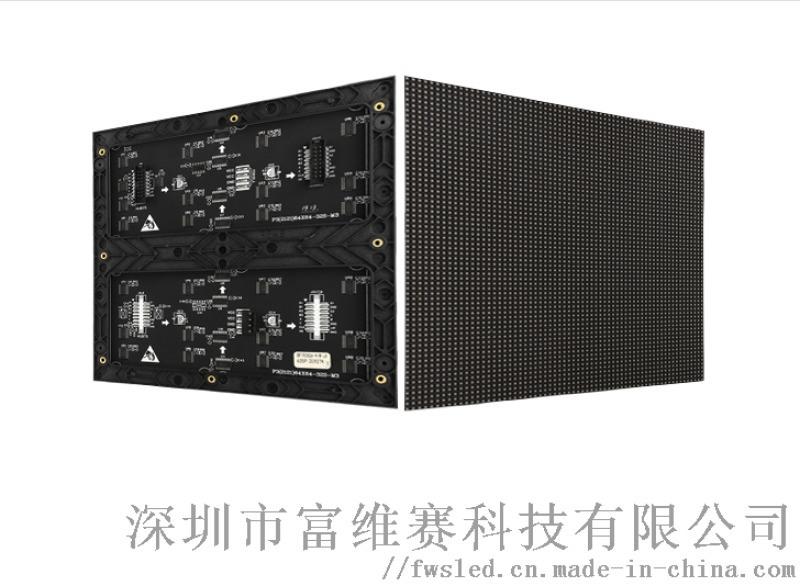led室内显示屏全彩高清显示器材广告播放深圳科技