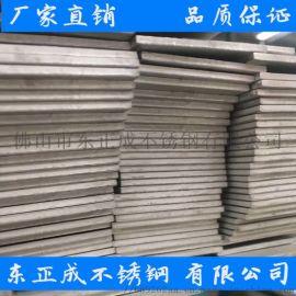 广东304不锈钢工业板,酸洗面不锈钢工业板
