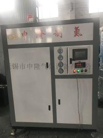 箱式食品制氮机食品保鲜15-99.9