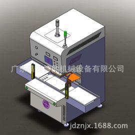 医疗血袋尿袋 牙刷吸塑包装熔接机 自动滑台高周波机