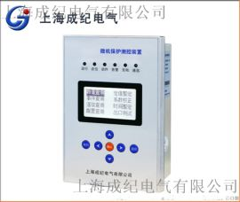 通用型配电网络微机保护测控装置