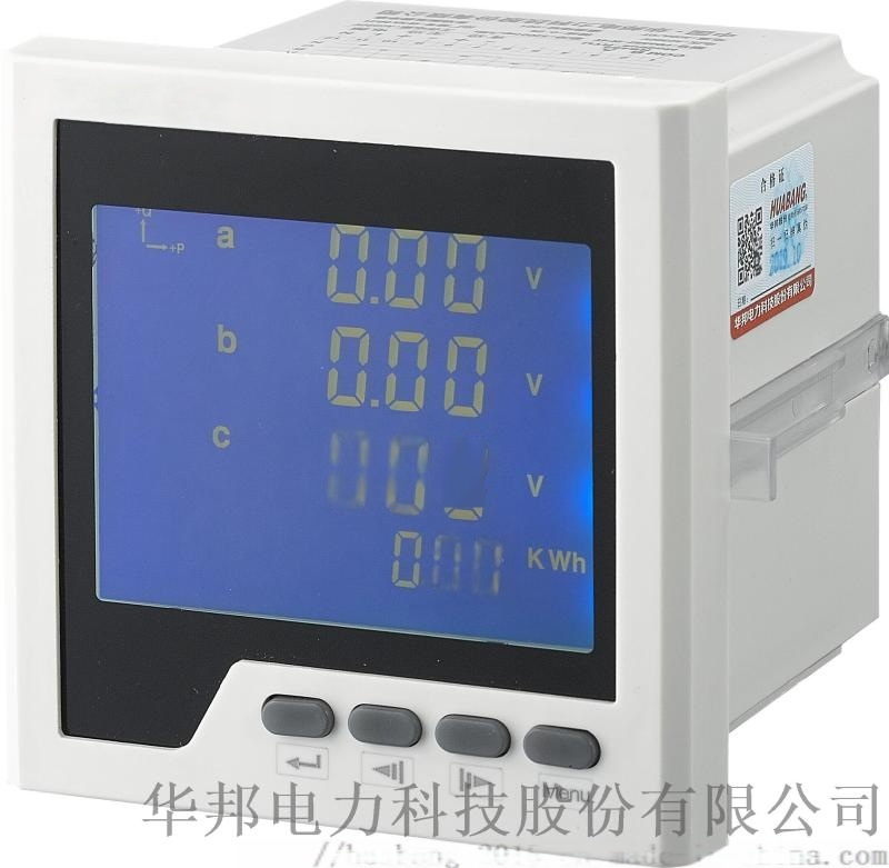 多功能谐波电力仪表配电柜专业用表
