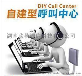长沙呼叫中心系统集成及短信失联催收线路搭建