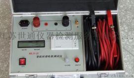 回路电阻测试仪校准