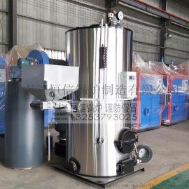立式生物质蒸汽发生器 0.5吨免报检蒸汽锅炉