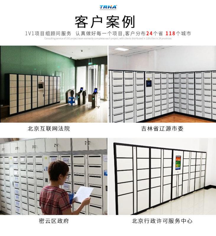 北京智能文件交换柜定制 指纹识别智能**流转柜