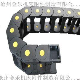 尼龙拖链/塑料拖链/电缆塑料拖链/沧州金乐直销