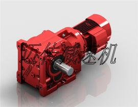 K107减速机_K系列硬齿面斜齿轮减速机 非标定制