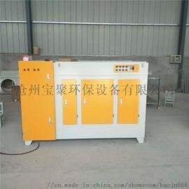高压静电油烟净化器 光氧废气处理设备效果如何