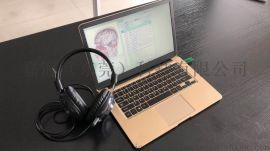 9D带电脑一体机检测仪