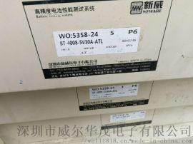 5V30A新威8通道二手三元锂电铝壳容量老化测试仪