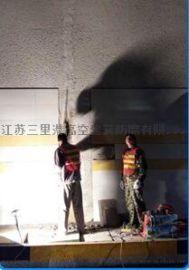 上海浦东新区专业防水堵漏公司, 地下车库渗水处理方案