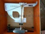 BM擺式摩擦系數測定儀