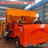 山西忻州隧道喷浆车自动上料喷浆车图片
