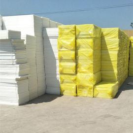 供应安阳xps挤塑板,安阳聚苯板厂家