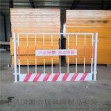 施工臨時施工護欄  建築工地防護欄