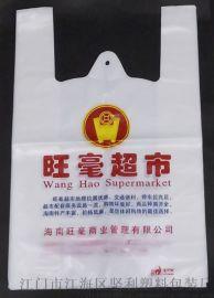 江门胶袋厂家供应HDPE**背心马甲塑料袋