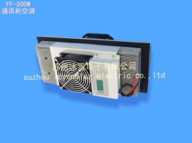 厂家直销小型通信半导体制冷机柜空调