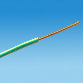 思科NH-BV铜芯耐火电线WDNA防火软电缆