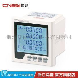 SND700E-3SY多功能仪表浙江沈能乐清厂家