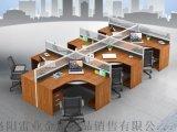 职员办公桌电脑四人位屏风工作工位办公室家具厂家直销