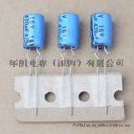 插件电解电容6.3拍.脚距5成型编带加工弯脚
