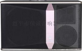 KTV卡包音箱,10寸三分频音响,