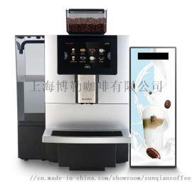 咖咖博士f11咖啡机商用全自动现磨咖啡机扫码支付