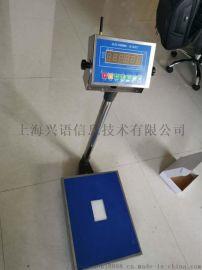 TCS-200公斤干垃圾湿垃圾分类称重回收电子称