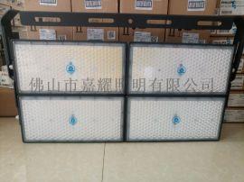 上海亞明1000WLED泛光燈ZY606