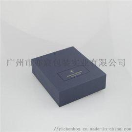 钱包盒包装盒定制生产