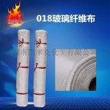 湖南怀化供应018玻纤布 02玻纤布玻璃钢