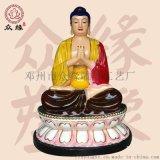 药师佛是谁的化身 极彩如来佛祖 琉璃光佛镀金佛像