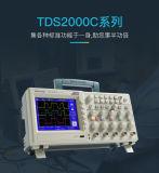 泰克数字存储示波器TDS2014C