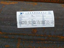 TMF166无磁圆钢/锻圆