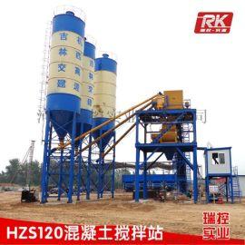河南瑞控直销大型混凝土搅拌站hzs120站