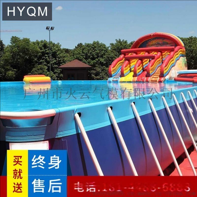 户外大型支架游泳池钢架水池可移动水上乐园成人闯关设备充气滑梯