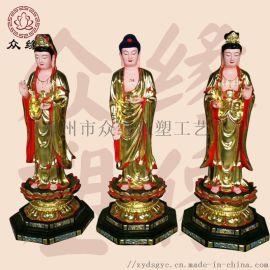 背光西方三圣佛像 极彩鎏金彩绘佛像 树脂雕塑神像