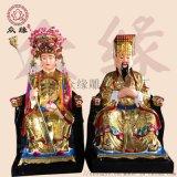 玉皇王母佛像供应商 雕塑贴金玉皇大帝 西王母佛像