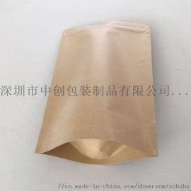 牛皮纸袋  1磅咖啡袋自封自立食品袋