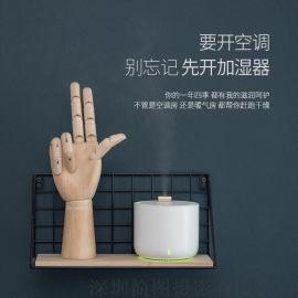 龙东数码产品拍摄 小型加湿器摄影设计