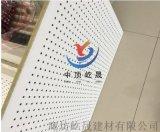 硅酸钙板厂家 硅酸钙板工厂 硅酸钙板材料
