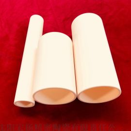 氧化铝陶瓷管 99瓷刚玉管 耐高温绝缘陶瓷管