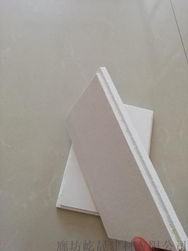 玻璃棉吸声天花板阻燃吸音防霉变 玻纤吸音板