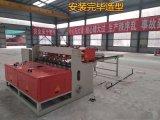 惠州数控钢筋网片焊接机/数控网片焊机质量出品