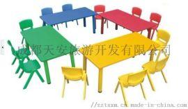 成都儿童桌椅/塑料儿童桌椅现货出租