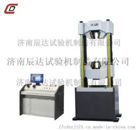 WEW-1000E微机控制液压  试验机