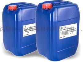 水性胶粘剂涂料水油通用交联剂