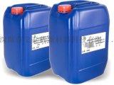 水性膠粘劑塗料水油通用交聯劑