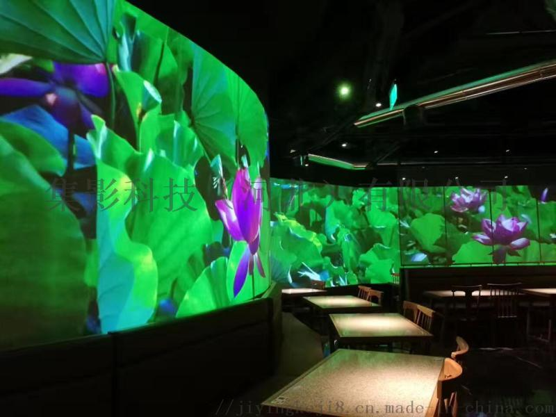 沉浸式餐廳,沉浸式投影餐廳,打造網紅餐廳,集影科技